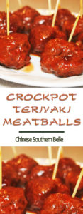 Looking for a quick and easy appetizer recipe that's perfect for the summer? Try out my crockpot teriyaki meatballs--perfect for picnics and potlucks!