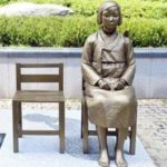 Atlanta Comfort Women Memorial & Human Rights