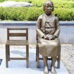 Atlanta Comfort Women Memorial & Human Rights