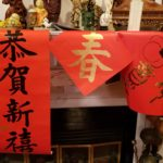 Chinese Lunar New Year Traditions: Gathering 'Round the Stove